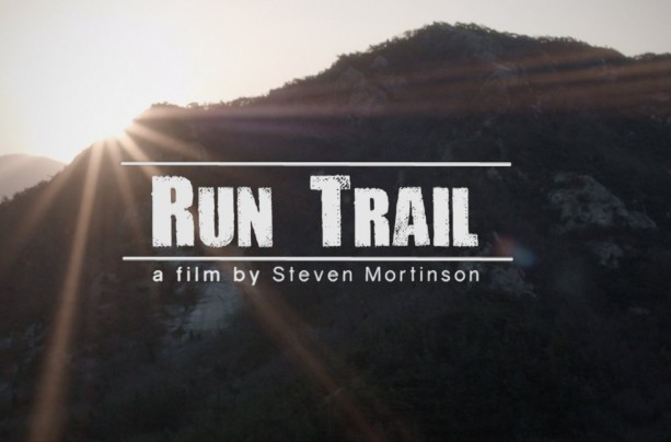 Run Trail by Steven Mortinson